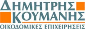 koumanis_logo